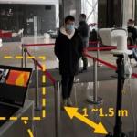 Badanie temperatury za pomocą kamery termowizyjnej.